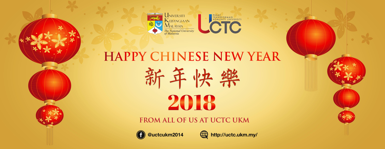 Happy CNY 2018