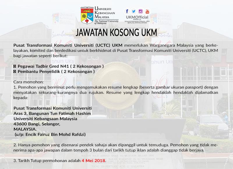 Iklan Jawatan Kosong Di Pusat Transformasi Komuniti Universiti Uctc Ukm Pusat Transformasi Komuniti Universiti