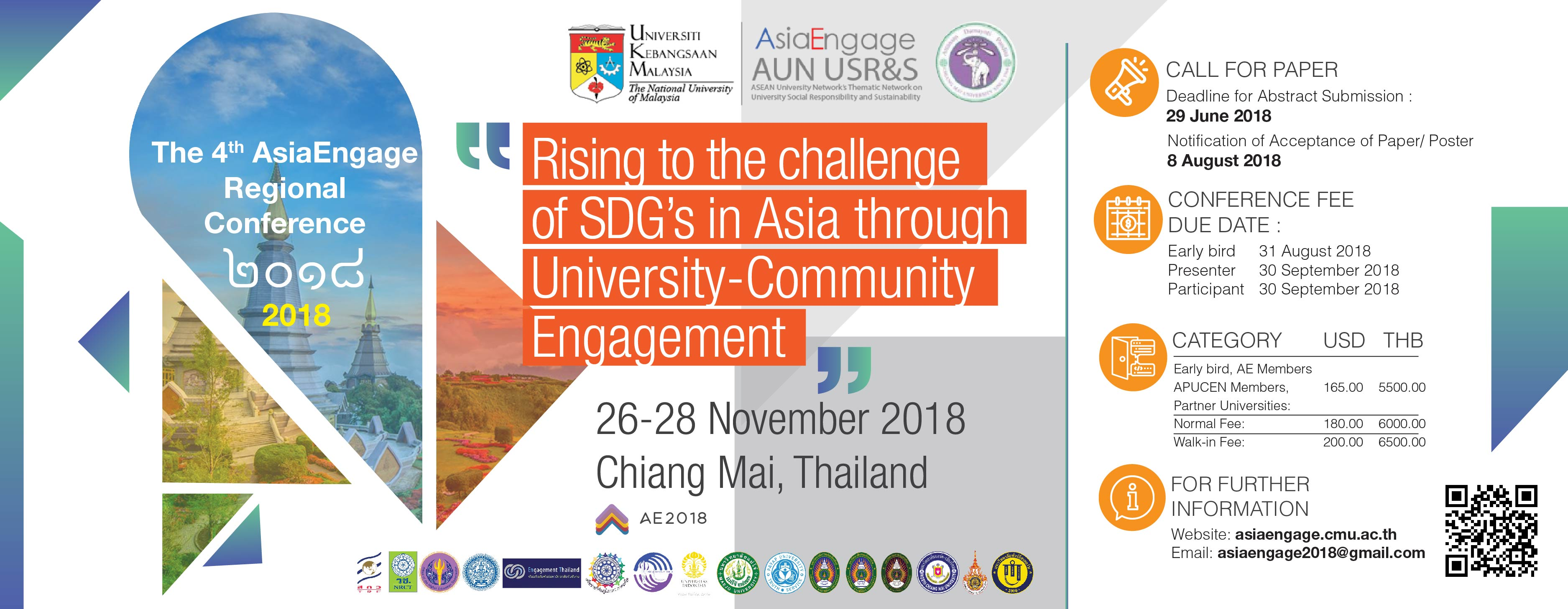 Call for Paper: The 4th AsiaEngage Regional Conference 2018