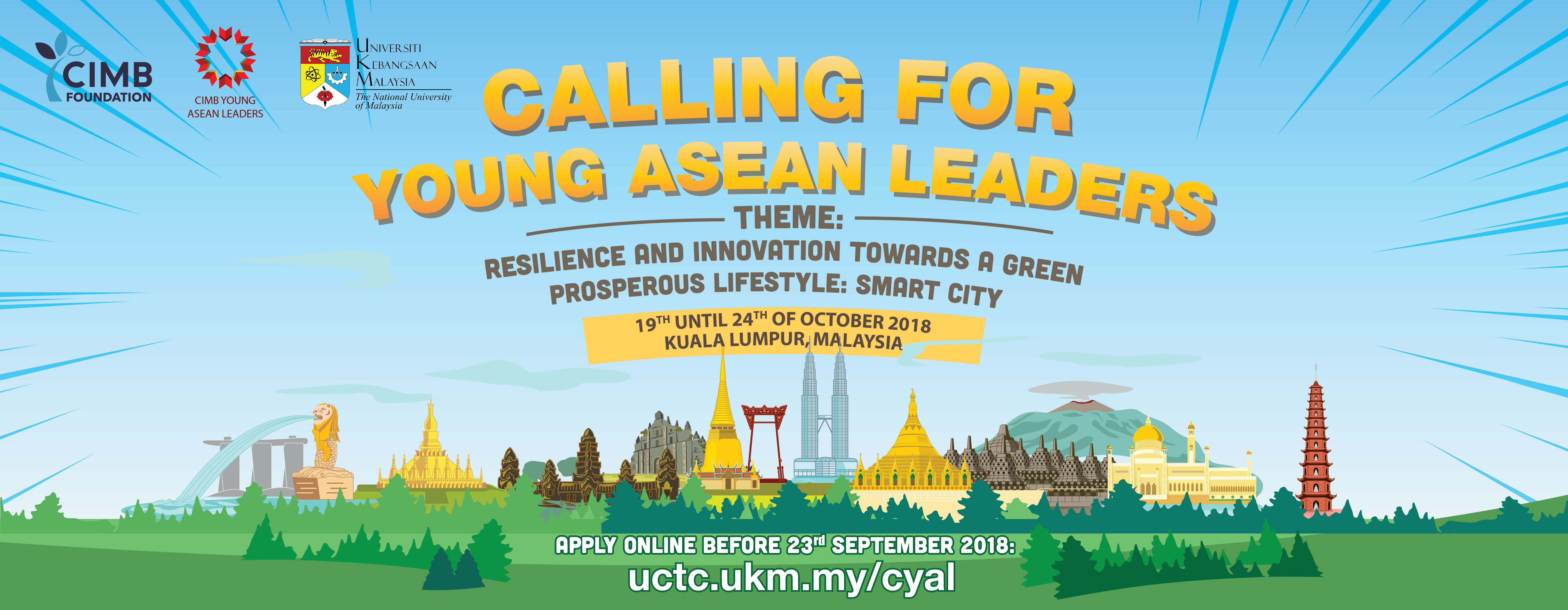 Calling for Young ASEAN Leaders 2018