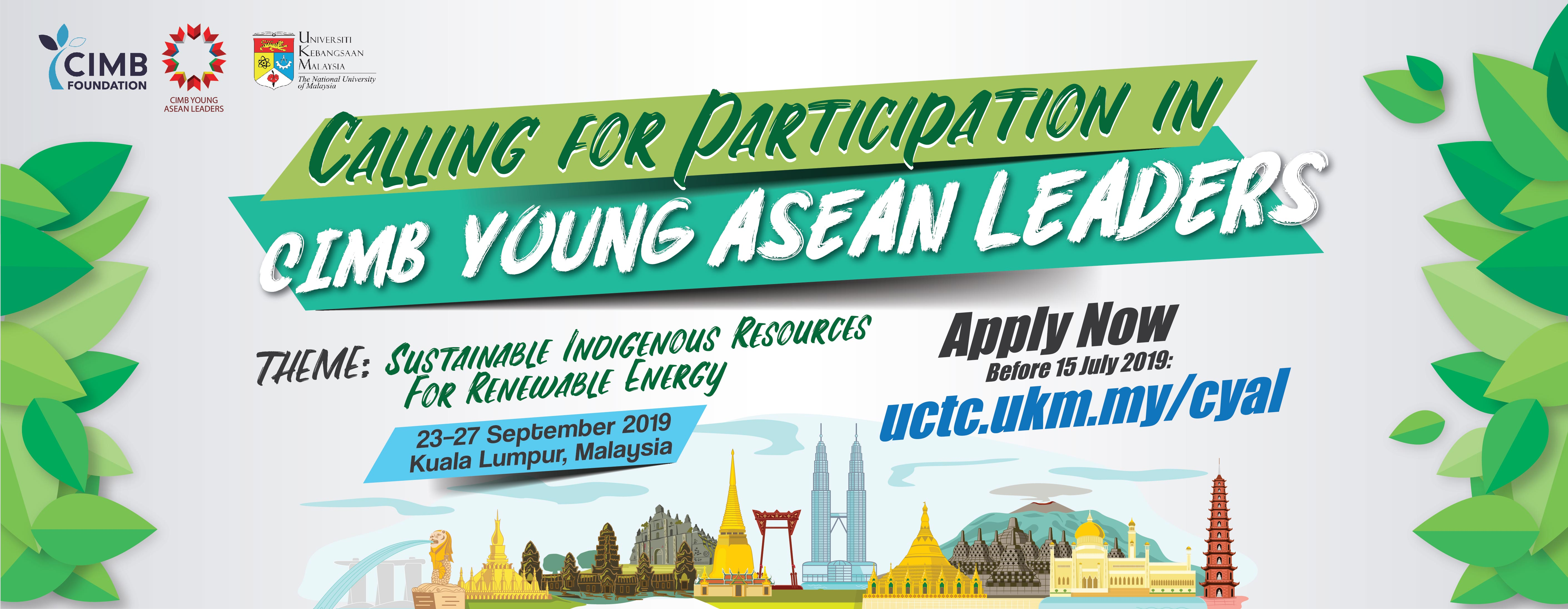 Calling for Young ASEAN Leaders 2019